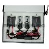 CY-KIT02, HID xenon kits with slim ballast and high low bulbs