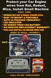 WIRELESS CAR RAT PROTECTION UNIT